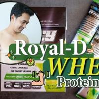 [Review]: เคล็ดลับมือใหม่หัดสร้างกล้ามเนื้อ เครื่องดื่ม รอแยล-ดี เวย์โปรตีน Royal-D Whey Protein