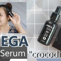 [review]: 4MEGA Hair Serum ปรับสมดุลหนังศีรษะ หยุดผมร่วง บอกลารังแค